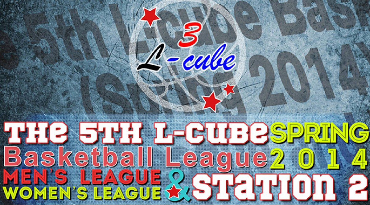 The 5th L-cube Men's Basketball League
