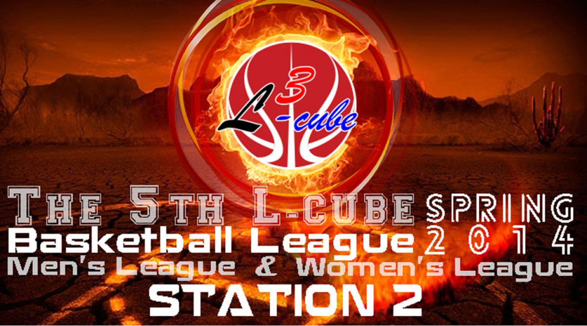 The 5th L-cube Women's Basketball League